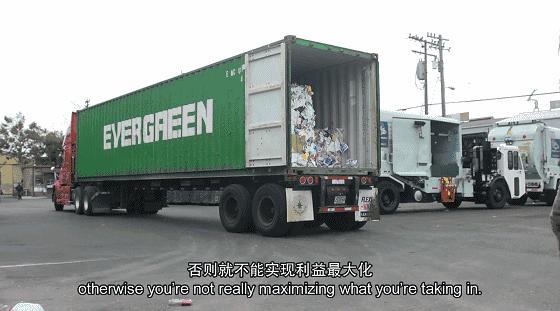 打包垃圾的车辆