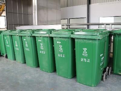 餐厨垃圾收运桶