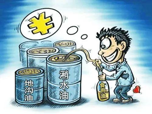 餐厨垃圾产生的油水
