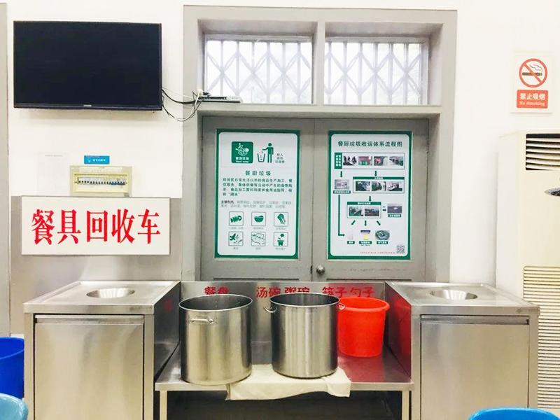 食堂餐厨垃圾回收