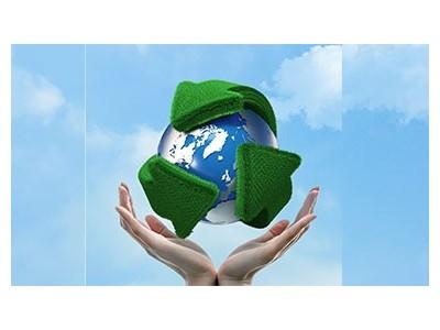 """助力""""双碳""""目标"""
