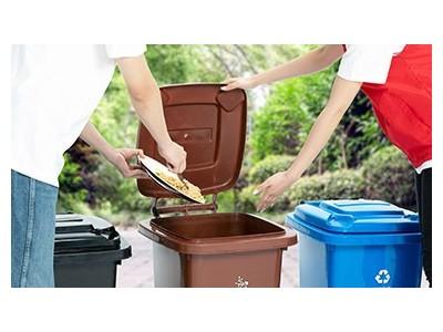 厨余垃圾废弃物