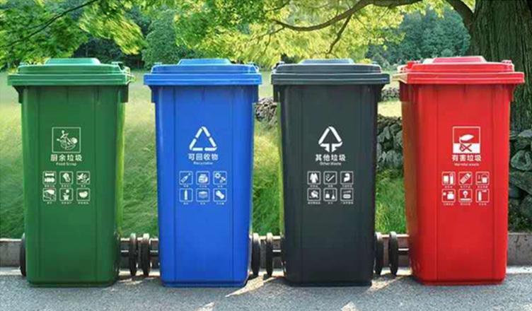 垃圾分类桶