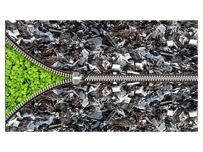 绿色垃圾处理