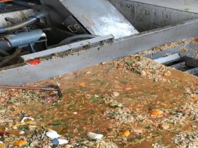 餐厨垃圾处理过程