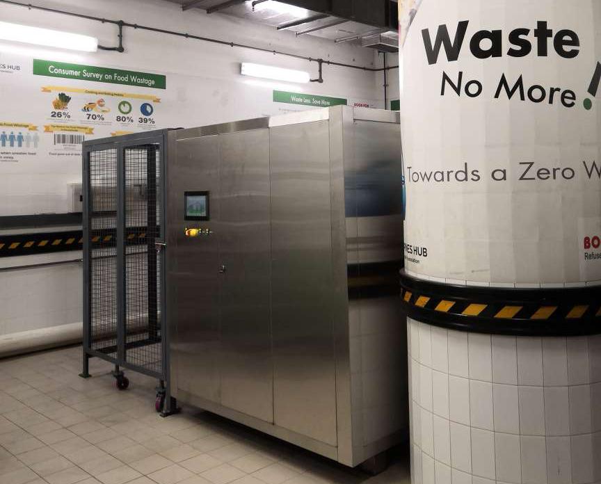 厨余垃圾处理设备