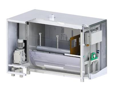 浅谈餐厨垃圾处理设备特点及其生产工艺
