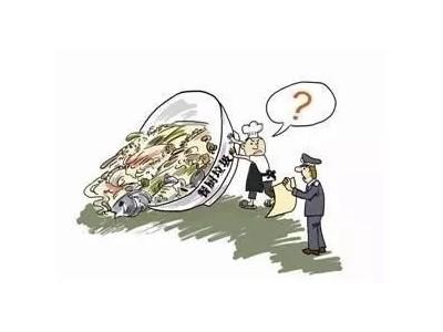 餐厨垃圾及时收运处理