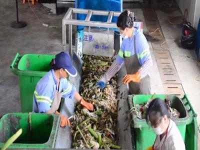 湘乡:餐厨垃圾无害化资源化处置率达到90%